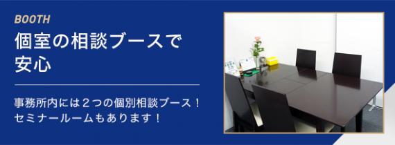佐々木会計事務所_広島県中区