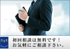 税理士相談_中区