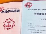 佐々木税理士_中区の会計事務所
