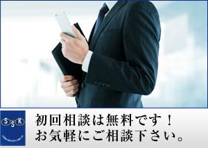 sp_banner6